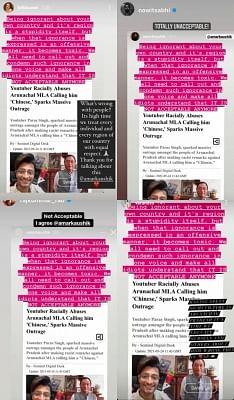 अरुणाचल विधायक के खिलाफ नस्लीय टिप्पणी पर बॉलीवुड सेलेब्स ने यूट्यूबर को लगाई फटकार