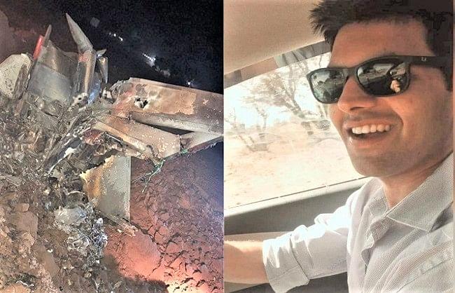 पंजाब हादसा: पैराशूट न खुल पाने से गई मिग बाइसन पायलट की जान