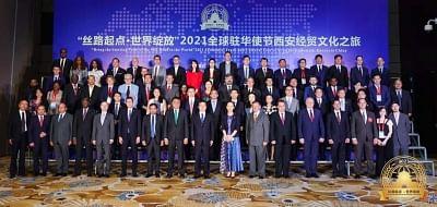 रेश्म मार्ग-छांगआन आर्थिक, व्यापारिक व सांस्कृतिक प्रसार-प्रचार बैठक आयोजित
