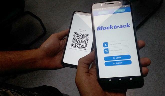 स्वास्थ्य-संबंधी-डेटा-की-सुरक्षा-के-लिए-'ब्लॉक-ट्रैक'-ऐप