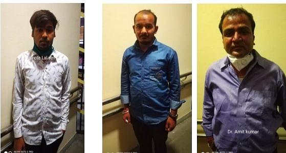 रेमडेसिविर इंजेक्शन को ब्लेक में बेचने वाले डाॅक्टर सहित दो ऐजेन्ट गिरफ्तार