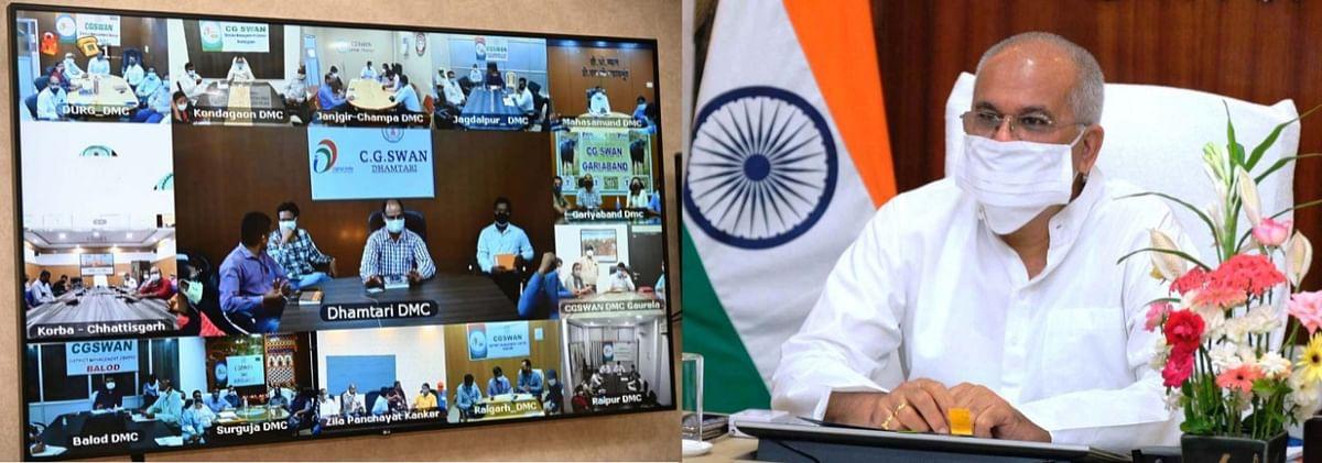 रायपुर : बिजली विभाग के अधिकारी-कर्मचारी कोविड प्रोटोकॉल का पालन करते हुए काम करें : भूपेश
