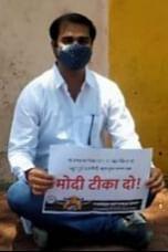 """रायगढ़ : सांसद गोमती साय के घर के बाहर एनएसयूआई का धरना, """"मोदी टीका दो"""" अभियान के तहत अनोखा विरोध"""