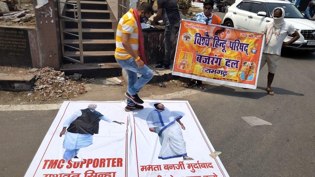 विश्व हिंदू परिषद ने ममता और यशवंत की तस्वीर पर पोती कालिख