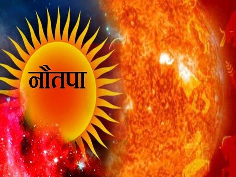 14 दिन सूर्य रोहिणी नक्षत्र में, 25 मई से नौतपा शुरू