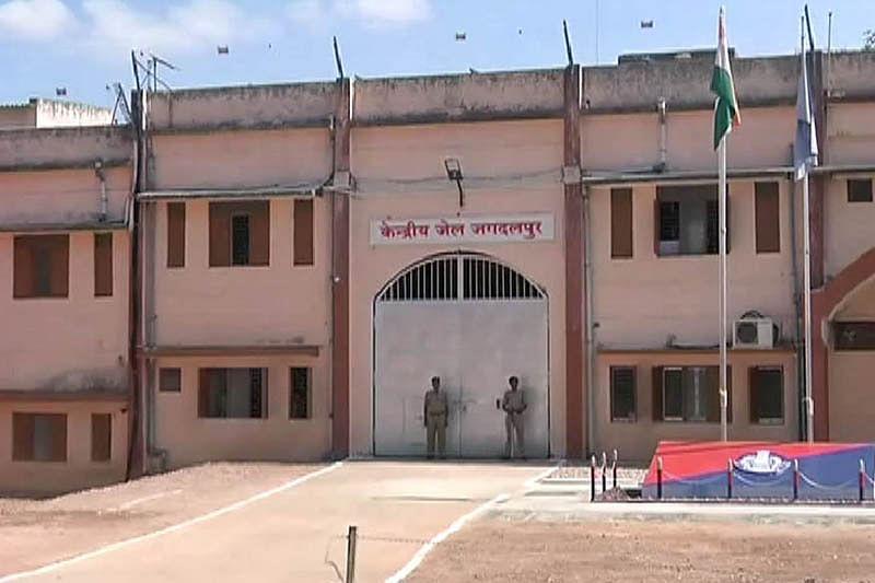 जगदलपुर:जेलों से बंद कैदियों को जमानत या पेरोल पर रिहा किया  जायेगा