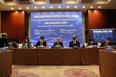 विदेशी निवेश के आकर्षण और कारोबारी माहौल में सुधार के लिए कदम उठाएगा चीन