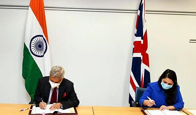 विदेश मंत्री एस जयशंकर ने ब्रिटेन की गृह मंत्री से की मुलाकात, आव्रजन एवं आवाजाही समझौते पर किये हस्ताक्षर
