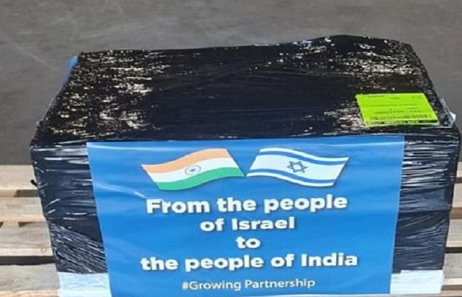 इजराइल भारत को जीवन रक्षक उपकरण भेजेगा