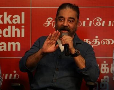 कुमारवेल ने एमएनएम से इस्तीफा दिया, विधानसभा चुनाव में हार को बताया वजह