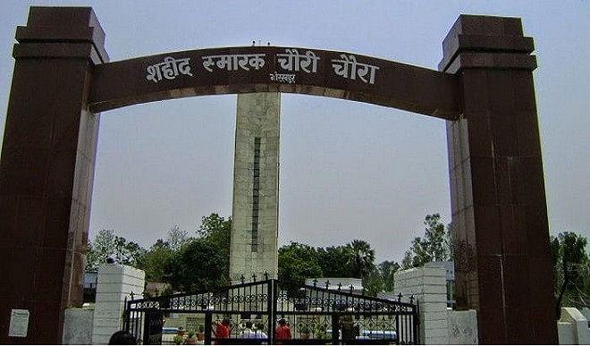 गोरखपुर जिले की ताजा खबरें: चौरी चौरा में भू माफियाओं से आम जनता त्रस्त
