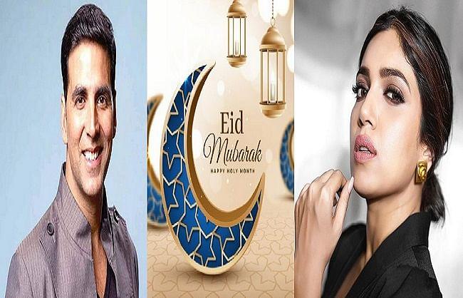 बॉलीवुड हस्तियों ने दी फैंस को ईद की  मुबारकबाद