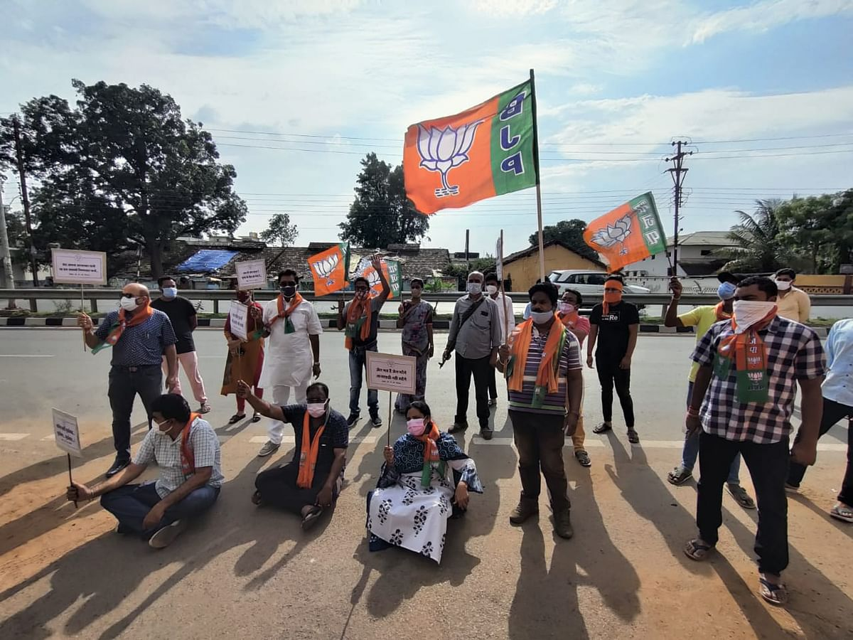 कोंडागांव: एफआईआर के विरोध में भाजपा नेताओं ने दी गिरफ्तारी