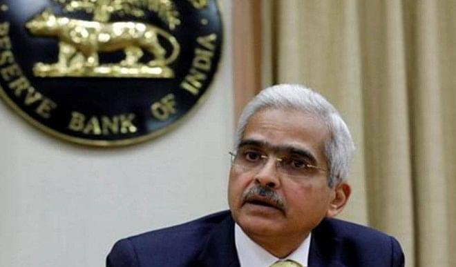 RBI ने ICICI Bank पर लगाया तीन करोड़ का जुर्माना, जानिए कारण