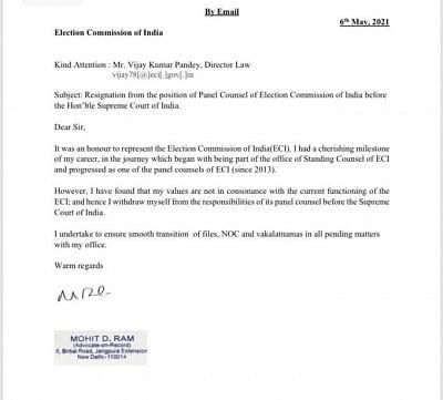 पोल पैनल काउंसिल का इस्तीफा, कहा, मेरे मूल्य आयोग की कार्यशैली से मेल नहीं खाते