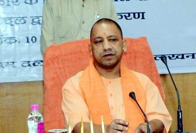 मुख्यमंत्री योगी ने प्रत्येक स्वास्थ्य केंद्र को 20 ऑक्सीजन कंस्ट्रेटर प्रदान करने के निर्देश दिए