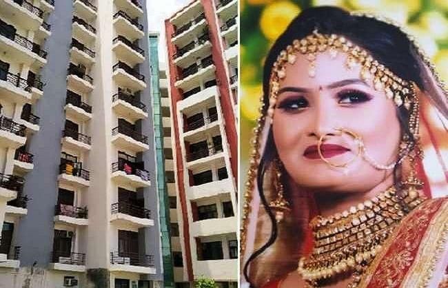 कानपुर में आठवीं मंजिल की बालकनी से गिरकर महिला डाक्टर की मौत