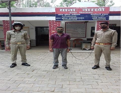 फिरोजाबादः नहर में गिराकर पति ने ही की थी पत्नी की हत्या, कातिल पति गिरफ्तार