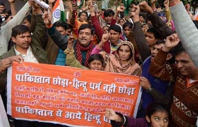 बड़ी ख़बरः गैर मुस्लिमों के लिए भारतीय नागरिकता का रास्ता साफ, अधिसूचना जारी