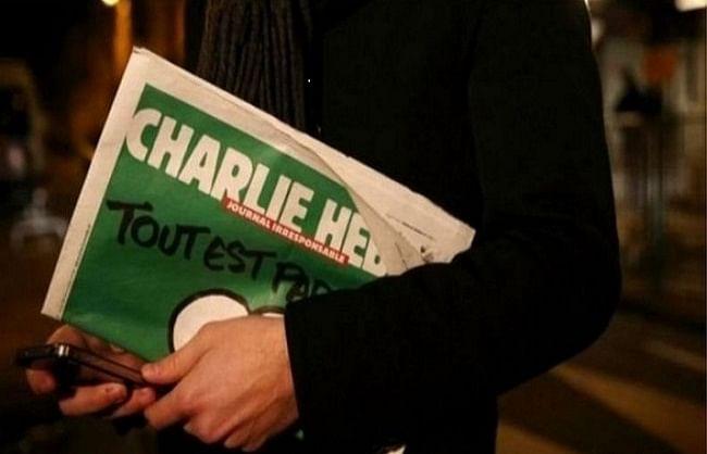 फ्रांसीसी पत्रिका शार्ली हेब्दो के प्रति मुस्लिम संगठनों ने नाराजगी जताई