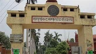 सम्पूर्णानन्द संस्कृत विश्वविद्यालय में नई शिक्षा नीति के आलोक में पाठ्यक्रम होगा अपडेट : कुलपति