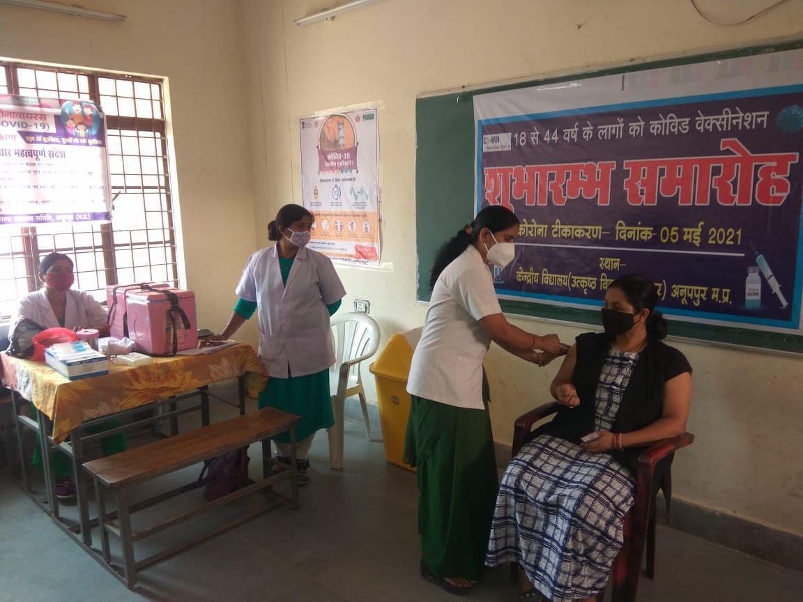 अनूपपुर में 18 से अधिक आयु वर्ग के टीकाकरण सहित अब तक  67526 लोगों को लगे टीके