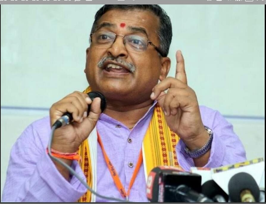 पूर्णिया के जिहादियों पर कठोर कार्रवाई कर पीड़ित महा-दलितों को मिले न्याय: विहिप