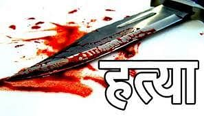 raipur-attack-on-knife-and-lash-on-the-matter-of-returning-mobile-one-dead-and-the-other-serious