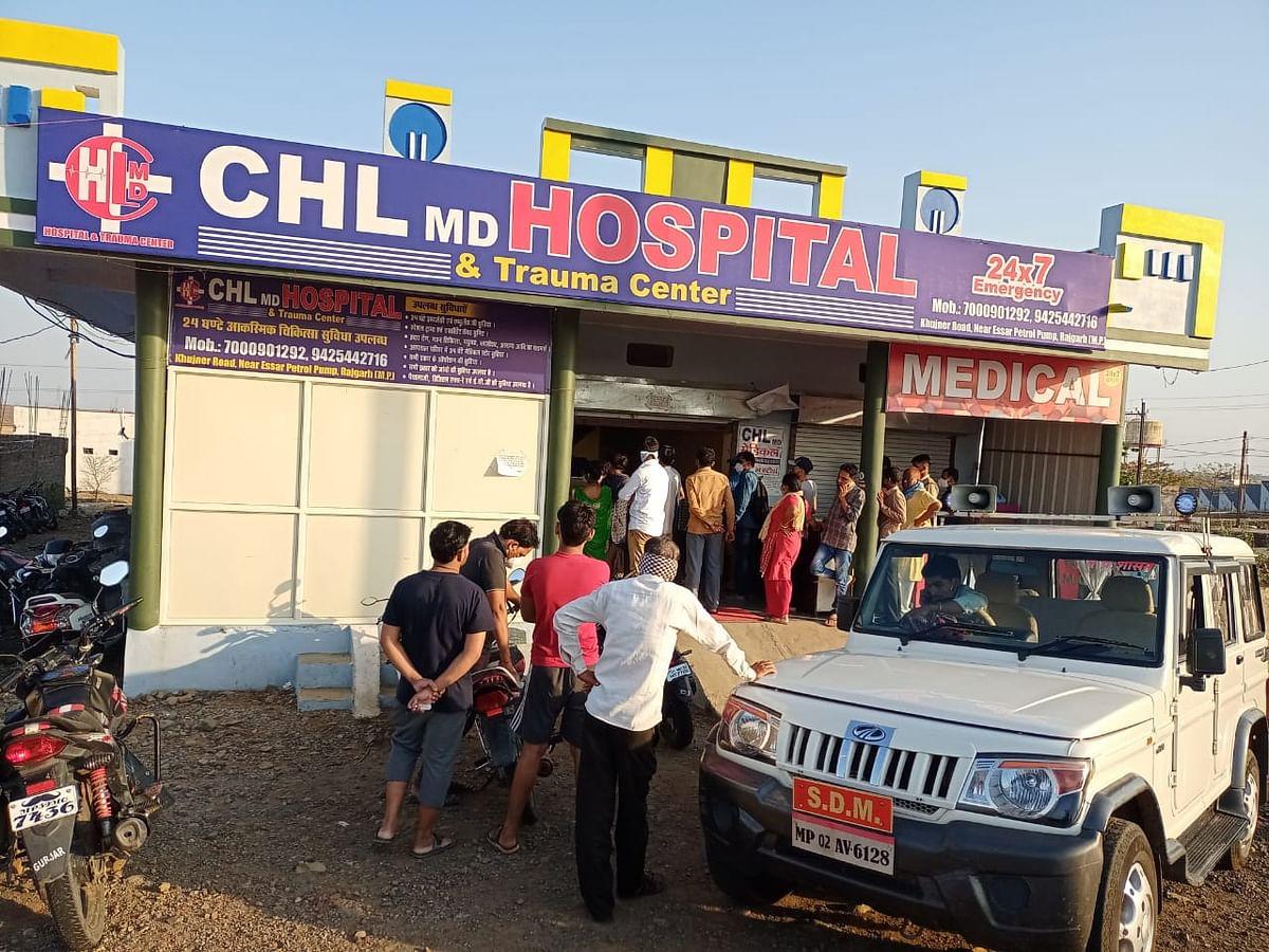 नवजात शिशु मौत का मामलाः सीएचएल एमडी अस्पताल संचालक सहित 22 पर प्रकरण दर्ज