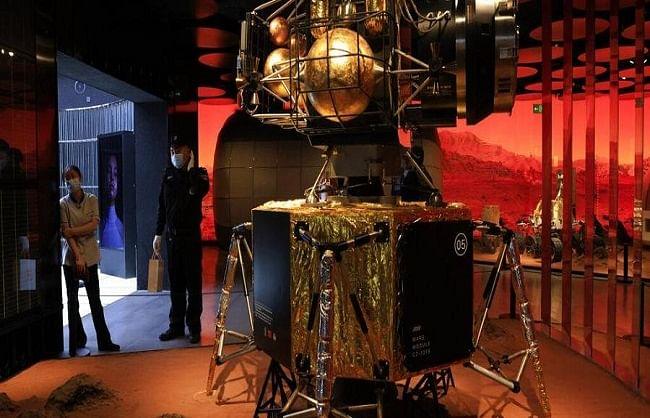 चीन ने मंगल पर सफलतापूर्ण स्पेसक्राफ्ट की लैंडिंग की