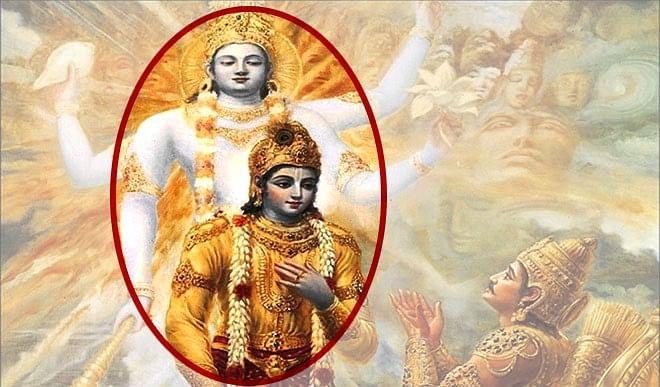 Gyan Ganga: भगवान श्रीकृष्ण से क्यों बार-बार माफ कर देने के लिए कह रहे थे अर्जुन ?