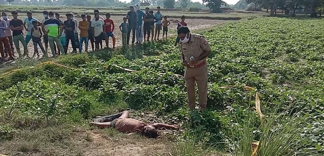 रिश्तेदारी में दावत गए युवक की हत्या, खेत में मिला शव