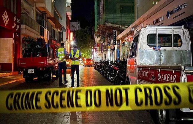मालदीव में हुए धमाके को पुलिस ने बताया आतंकवादी हमला