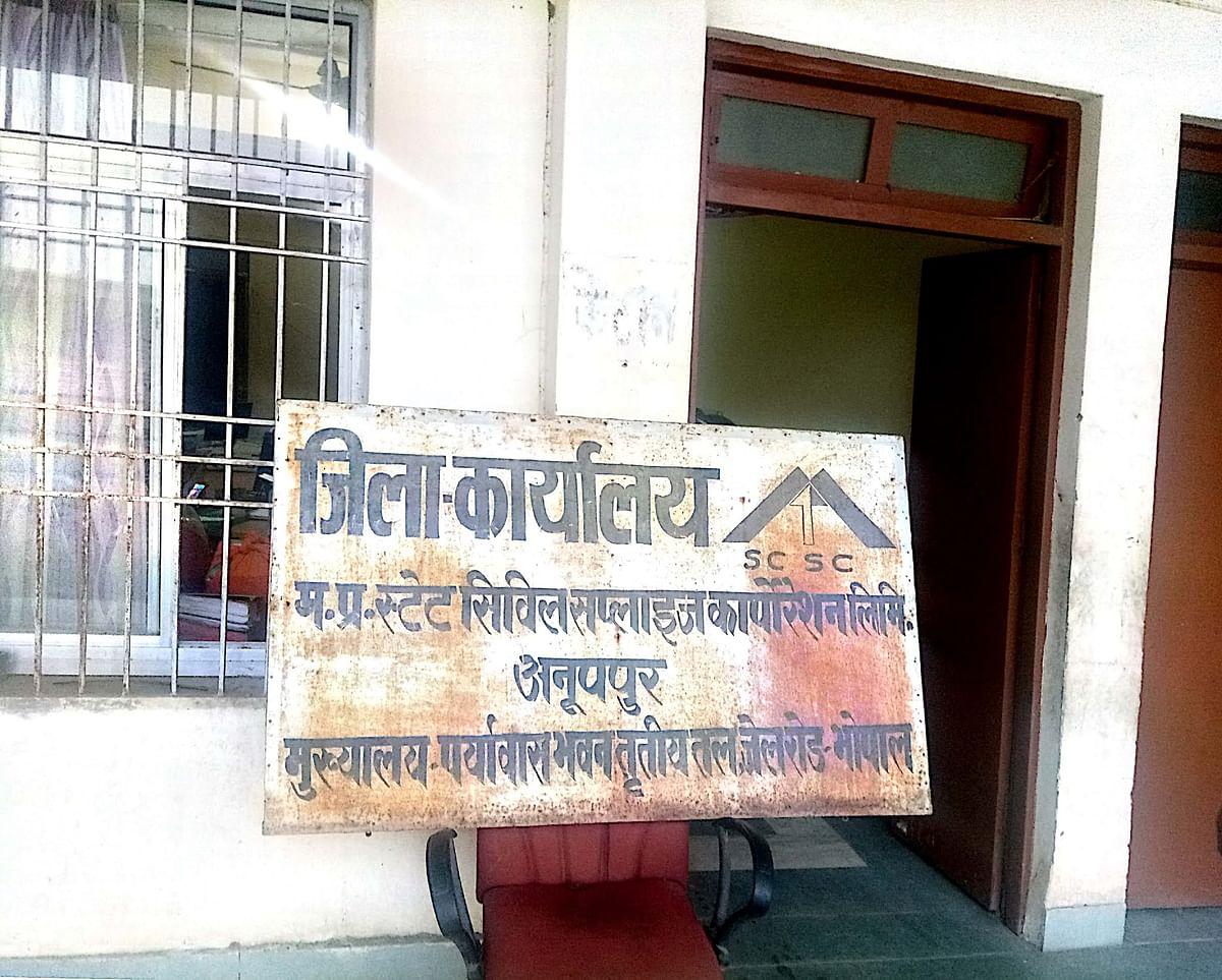 खाद्य मंत्री के गृह जिलें में गरीब की थाली से गायब खाद्यान्न,प्रशासन की अनदेखी