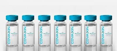 2 साल से 18 साल के बच्चों में कोवैक्सीन के 2 और 3 फेज के क्लीनिकल परीक्षण को मंजूरी