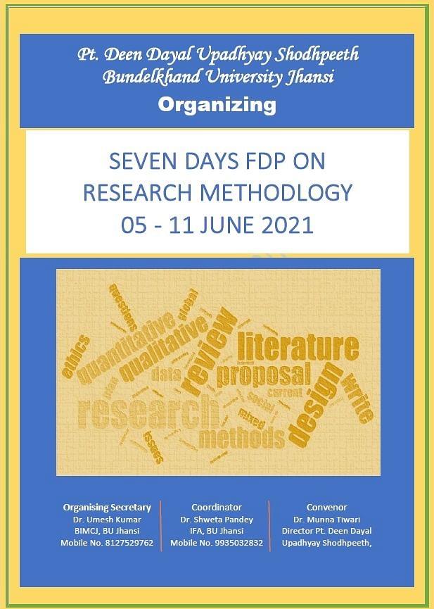 पं. दीनदयाल उपाध्याय शोध पीठ आयोजित करेगा सात दिवसीय शोध क्षमता विकास कार्यक्रम