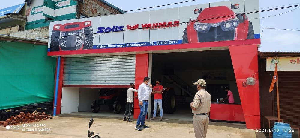 कोंडागांव : लॉकडाउन के दिशा निर्देशों के उल्लंघन पर सोलिस यानमार ट्रैक्टर शोरूम किया गया सील