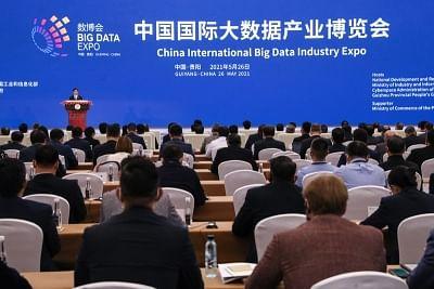 चीन में अंतर्राष्ट्रीय बिग डेटा एक्सपो का शुभारंभ
