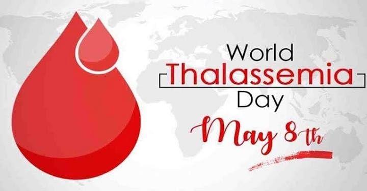 देश में प्रतिवर्ष 10 से 15 हजार बच्चे आनुवंशिक बीमारी थैलेसीमिया से होते हैं ग्रसित