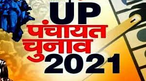 कानपुर में जिला पंचायत अध्यक्ष के लिए 'किंगमेकर' बनी बसपा