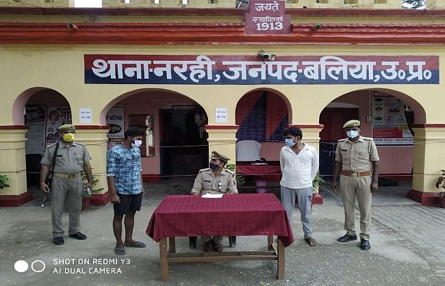 ballia-two-cattle-smugglers-with-more-than-half-a-dozen-bovine-arrested