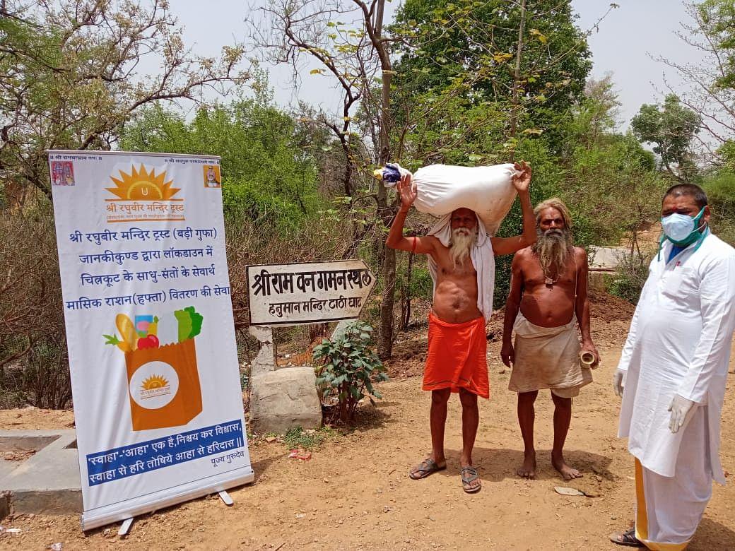 कोरोना संकट से तपोभूमि चित्रकूट के साधू-संतों को बचाने में जुटा 'रघुवीर मंदिर'