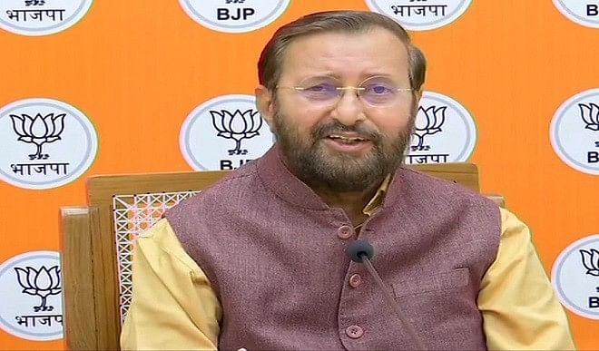 जावड़ेकर ने कमलनाथ पर साधा निशाना, कांग्रेस पर देश का अपमान करने का आरोप लगाया