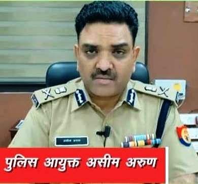 कानपुर : अलविदा जुमा की नमाज घर रहकर करें अता - पुलिस आयुक्त