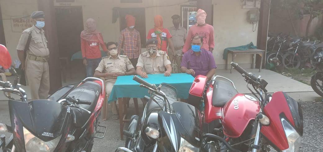 पुलिस ने अंतर्राज्यीय बाइक चोर गिरोह का किया पर्दाफाश, चार शातिर गिरफ्तार