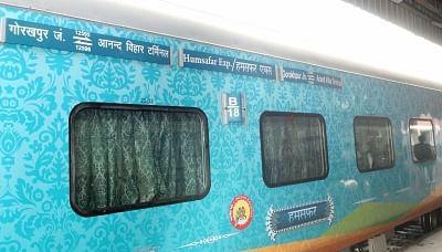 बिहार: चक्रवात यास के कारण पूर्व मध्य रेलवे में ट्रेनों का परिचालन प्रभावित