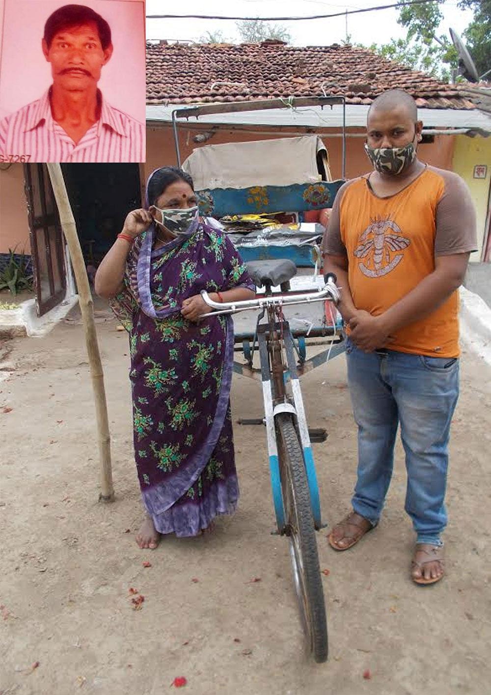 पत्नी और बेटे ने पूरी की रिक्शा चालक रामू की अंतिम इच्छा