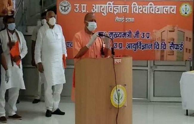 chief-minister-yogi-adityanath-reached-saifai-took-stock-of-preparations-for-the-corona-epidemic