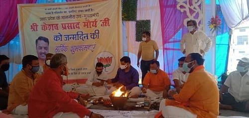 भाजपाइयों ने केशव प्रसाद मौर्य का मनाया 52वां जन्मदिन