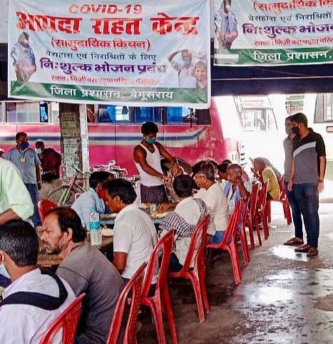 बेगूसराय में पांच जगहों पर दोनों समय उपलब्ध कराए जा रहे हैं मुफ्त भोजन